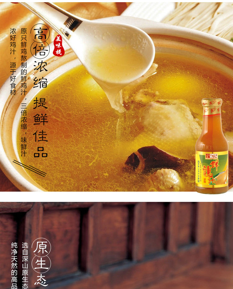 sốt cốt gà yummy house hong kong