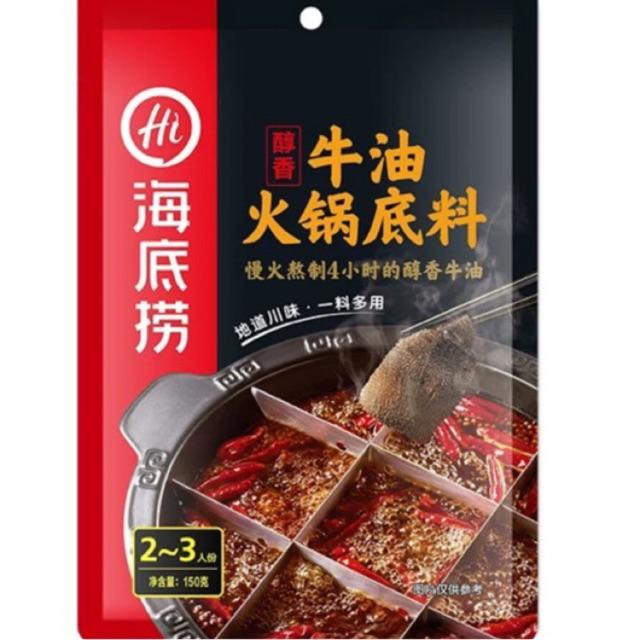 lẩu haidilao yumeifoods